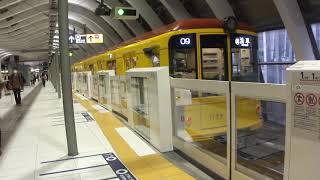 東京メトロ銀座線1000系1239F特別仕様車 渋谷発車