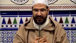 مدارسة اواخر سورة مريم - الشيخ أحمد الهبطي أبوخالد