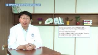 시즌 2-15. 방사선치료의 오해와 진실I