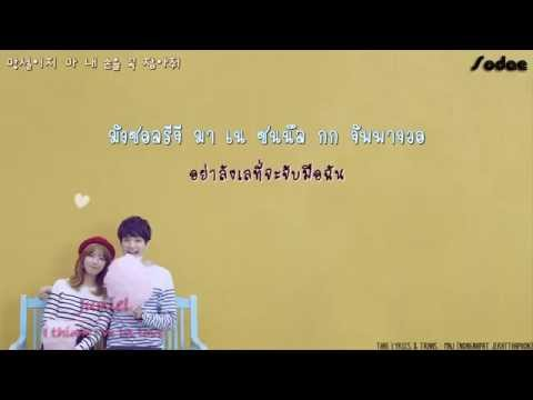 [Thaisub] I Think I'm In Love - Juniel