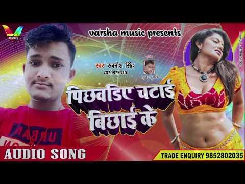 रजनीश-सिंहke-gana-2020-new-bhojpuri-dj-song-2020---superhit-bhojpuri---djremix-2020--