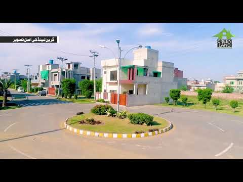 Green Land Complete Developed Society in GT Road Lahore