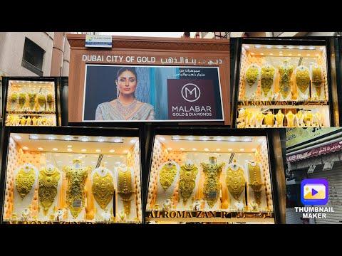 Dubai Gold Market Souk | Grand Souk Deira | Visit Dubai City of Gold