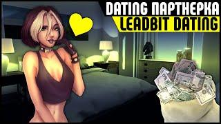 Как зарабатывать в Интернете на дейтинге? Партнёрская программа Leadbit Dating