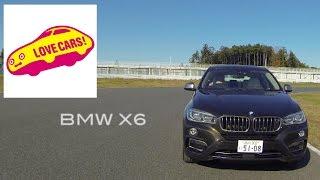 【豪快】BMW X6を走らせた。 #LOVECARS