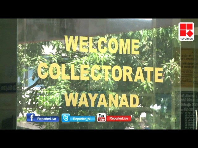 New Collector revokes the old mining control norms in around Aarattupara, Wayanad