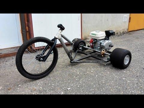 DIY Мото-дрифт Трайк! - Часть 1!  (drift trike motorized)
