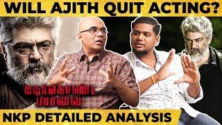 Answers to Ajith Haters - வரலாறு Rape Scene-ல நடிச்ச Ajith NKP பண்ணலாமா?