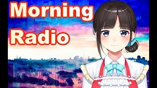 詩子のMorning Radio