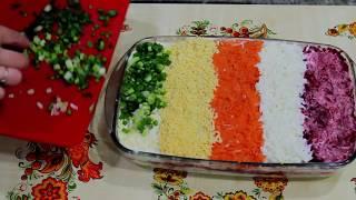 Как приготовить Салат - селедка под шубой | Селедка Под Шубой Пошаговый Рецепт | Салат Шуба