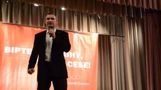 Виталий Кличко в Измаиле Одесской области(http://www.klichko.org/ua/news/news/v-izmayili-na-zustrichi-z-klichkom-lyudi-osvistali-deputata-miskradi-yaka-zayavila-shcho-u-misti-nemaye-zaborgovanosti- ..., 2013-11-02T21:06:28.000Z)