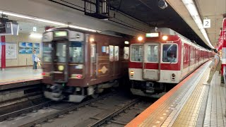 近鉄5800系5802F、8600系8619F、9820系9826F 大阪上本町発着