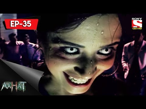 Aahat - 6 - আহত 6 - Ep 35 - Haunted Resort - 23rd July, 2017