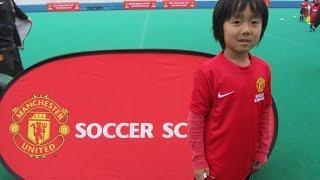 マンUキャンプ 3日間で2回MVPを取った小学1年生 Shintaro got MVP twice in Man U camp
