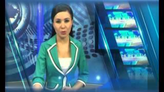 Новости на телеканале Жетысу