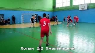 Гандбол. Турнир для юношей 2002 г.р. Хмельницкий - Хотын - 7:10 (1 тайм)