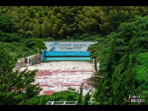 SPORTS WORLD IZUNAGAOKA  (THE DEATH OF AN AMUSEMENT PARK)  -  - スポーツ世界伊豆長岡 (、ウォーターパークの死)