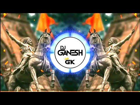 शिवबा-राजा-बसला-घोड्यावर-|-shivba-raja-basla-ghodyawar-⛳shivjayanti-2021🚩-dj-song-ganesh-gk-official