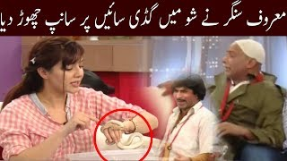 Rabi Peerzad Na Guddi Sai Aur Akram Udas Ko Dara Diya | Cyber Tv