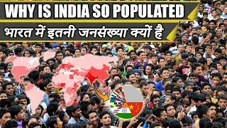 Why is INDIA so Populated || भारत में इतनी जनसंख्या क्यों है