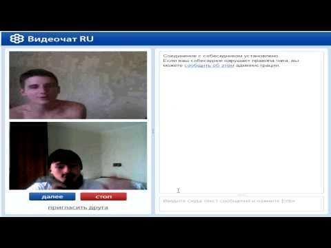 Всемирный видеочат рулетка Рунетки секс чат. Рунетки