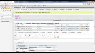 Вставка даних в базу даних. PHP,MySQL--Урок2