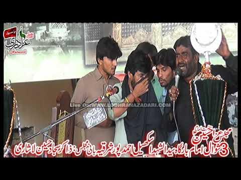 Zakir Zawar Hussain Arbi | 3 Shiwal 2019 | ImamBargah Ahmed Pur Sukhail
