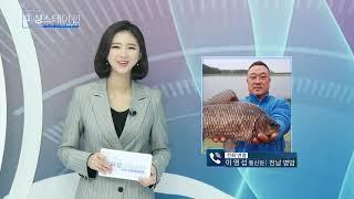 피싱스테이션 민물조황 1월16일