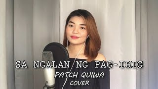 December Avenue - Sa Ngalan Ng Pag-ibig | COVER
