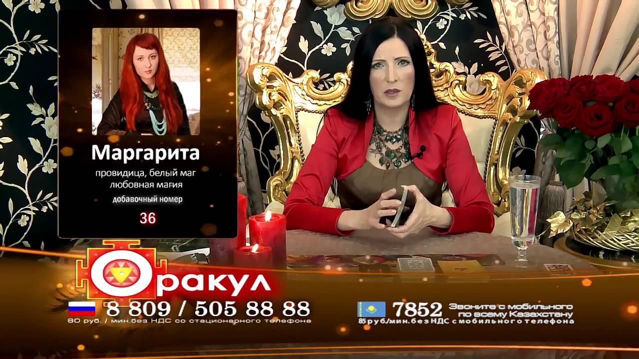 Дарья Миронова делает амулет для привлечения денег, Видео 173