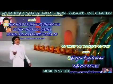Log Kehte Hain Main Sharabi Hoon - karaoke With Scrolling Lyrics Eng. & हिंदी ( For Khalid Kaif )