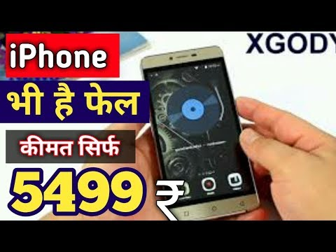 Xgody x1 pro || best budget smartphone - only 5499₹ Review specs & features in Hindi 2017