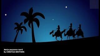New Malayalam Christmas song 2018