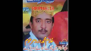 Download Video GHULAM MUHAMMAD DARD SINGING DOHRY PART 2 MP3 3GP MP4