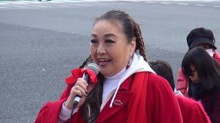 2015/01/17 国会議事堂を女性たちが赤いファッションを身に着けてヒュー...