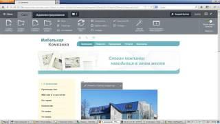 2. Урок - Структура Bitrix Framework - Меню и многоуровневое меню, навигация на сайте, видео 4/4(Материалы, задание и обсуждение на сайте