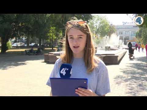 Телекомпанія TV-4: Тернопільська погода на 27 вересня 2020 року