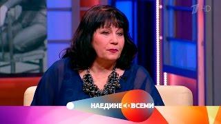 Наедине со всеми - Гость Ксения Георгиади. Выпуска от21.04.2017