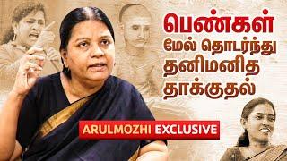 Advocate Arulmozhi Exclusive Interview | Sundaravalli Controversy
