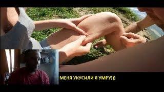 СЛАЙМЛИНГ - Реалити-шоу «Охота». 1 выпуск (3часть)