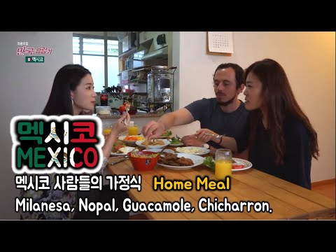 [Mexico ] Home Meal - Kim Ha Young from YouTube · Duration:  3 minutes 44 seconds