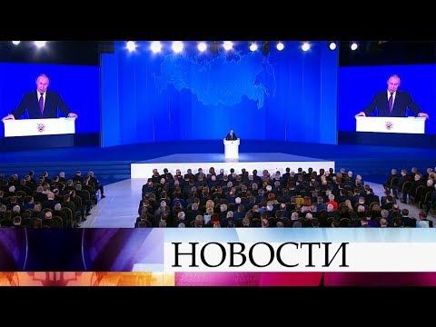 В.Путин: На любое