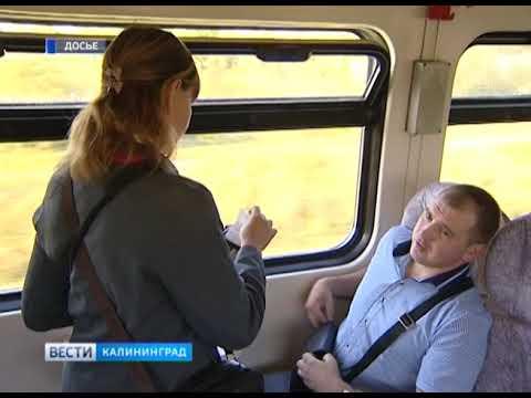 Из-за ремонта на улице Шатурской запустят дополнительные рельсобусы