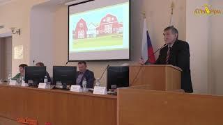 Выступление профессора Н.А. Зеленского в рамках конференции 24 октября 2018 г.
