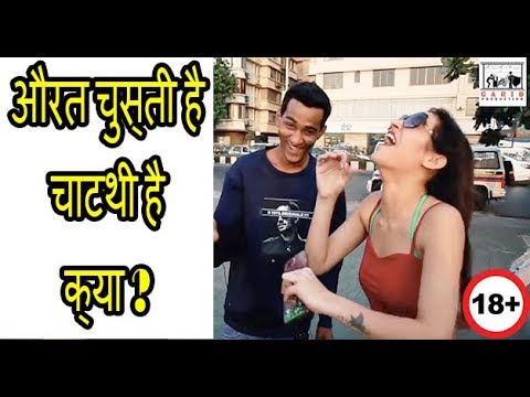 Dirty Mind Hindi Test   Part 8   Prank    Double Meaning Question   Common Sense Questions