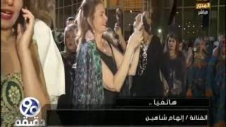 شاهد.. يسرا: نجلاء فتحى زهرة السينما المصرية