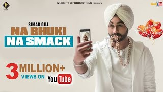 Na Bhuki Na Smack - Simar Gill |  New Punjabi Songs 2018 | Latest Punajbi Song 2018