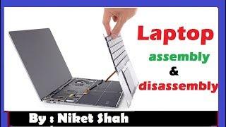 laptop Disassembling and Assembling   लैपटॉप डिससंबलिंग और एसम्बलिंग