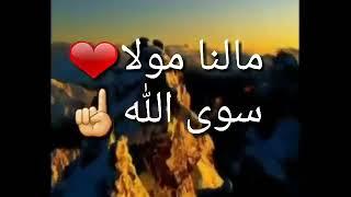 Gambar cover يارب عفوك ورضاك ياالله......