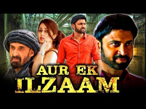 Aur Ek Ilzam (Chinnodu) Hindi Dubbed Full Movie   Sumanth, Charmy Kaur, Rahul Dev